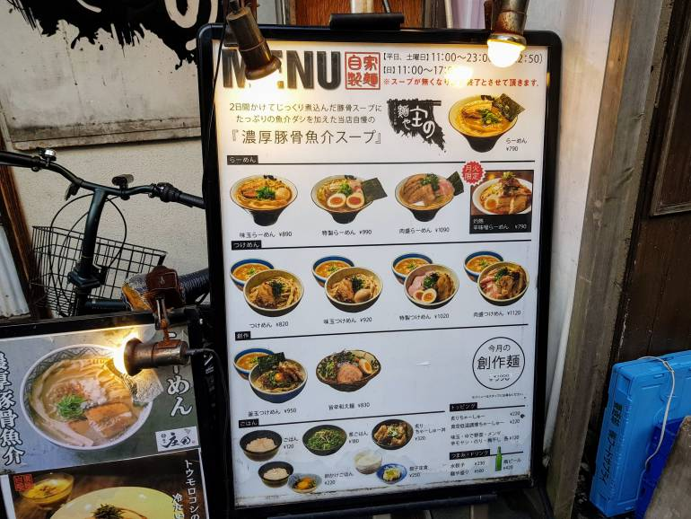 Menya Shono menu