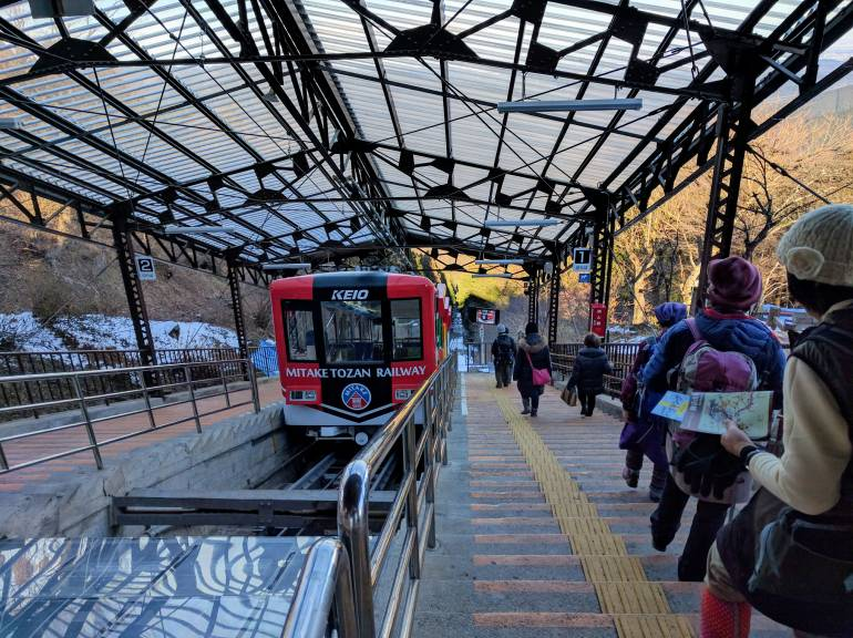 mitake tozan railway