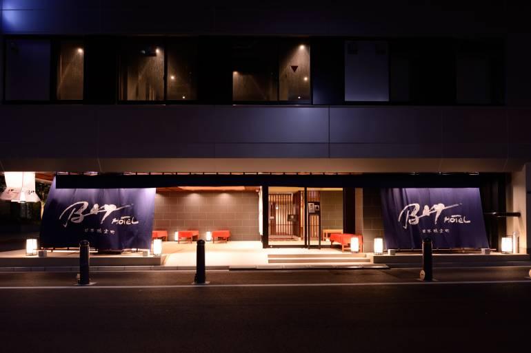 muromachi_bay_hotel
