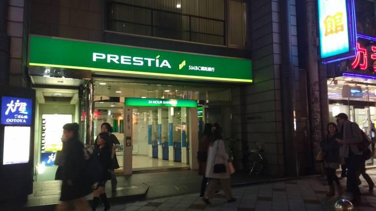 Prestia in Shibuya