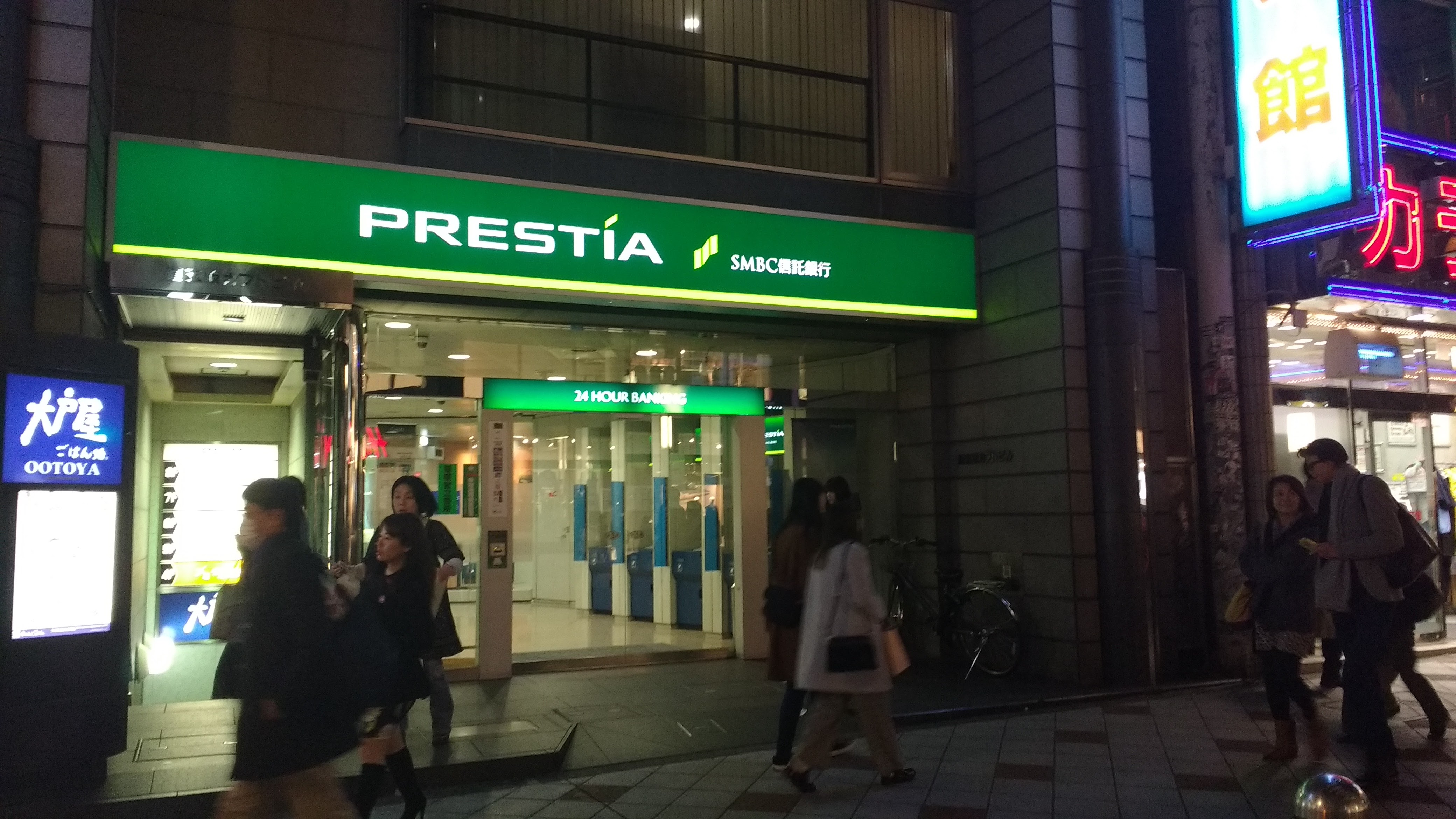 Withdrawing Cash from a Japanese ATM with a Foreign Credit Card
