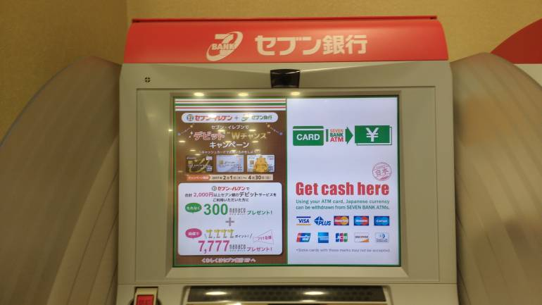seven-bank-machine japan atm