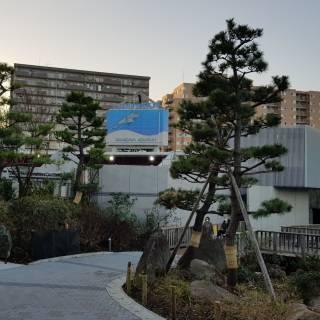 Shinagawa Aquarium