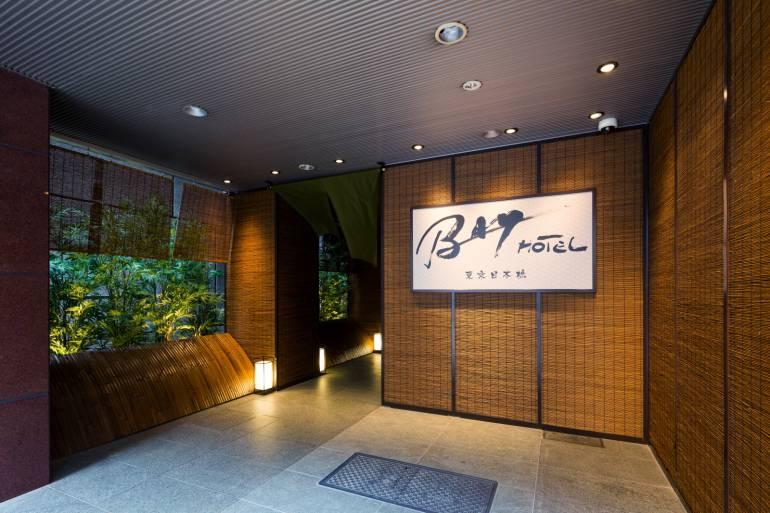 tokyo_nihonbashi_bay_hotel