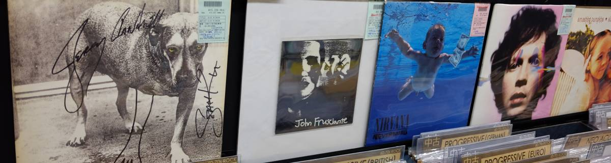 Top 5 Cheap Record Stores in Shibuya