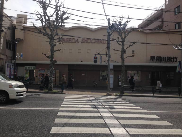 tokyo independent cinemas