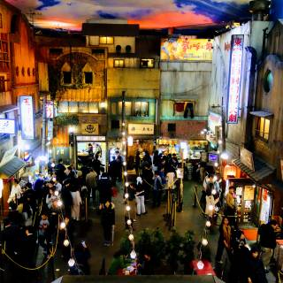 Shinyokohama Raumen Museum