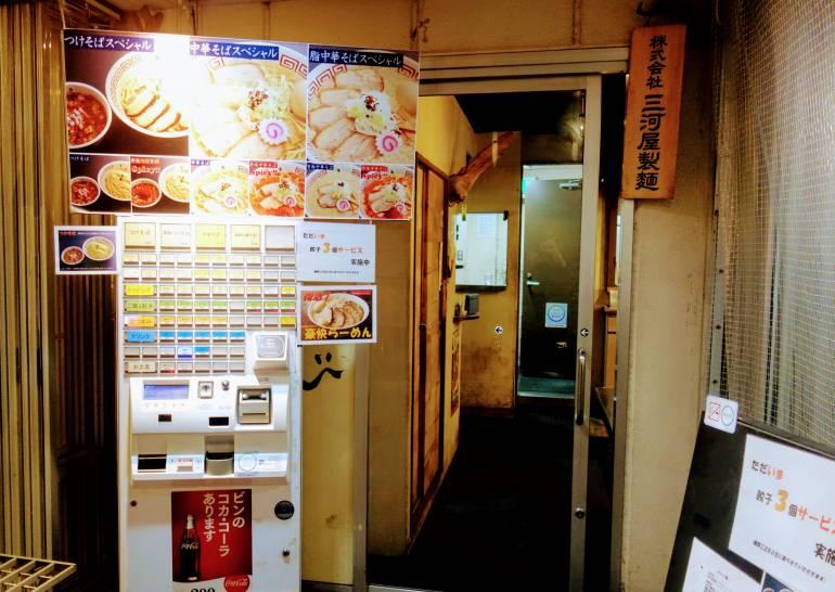 Shintetsu Kibi
