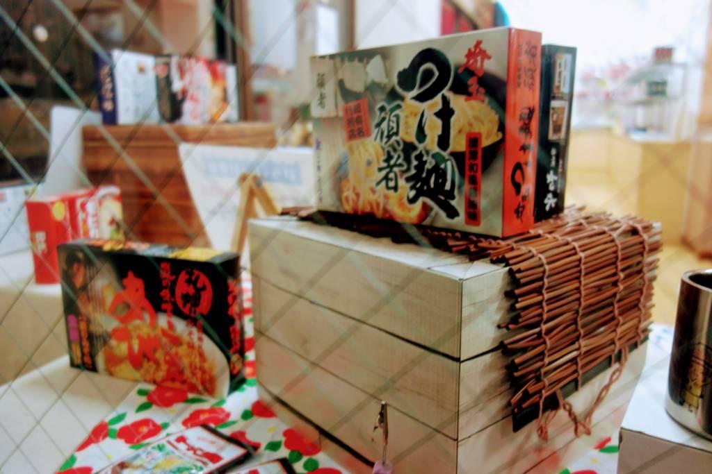 Shintetsu Shop