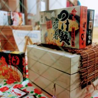 Shinagawa Shinatatsu Ramen Street: From Black Miso to Spicy Mongolian