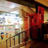 Shintetsu Street Entrance