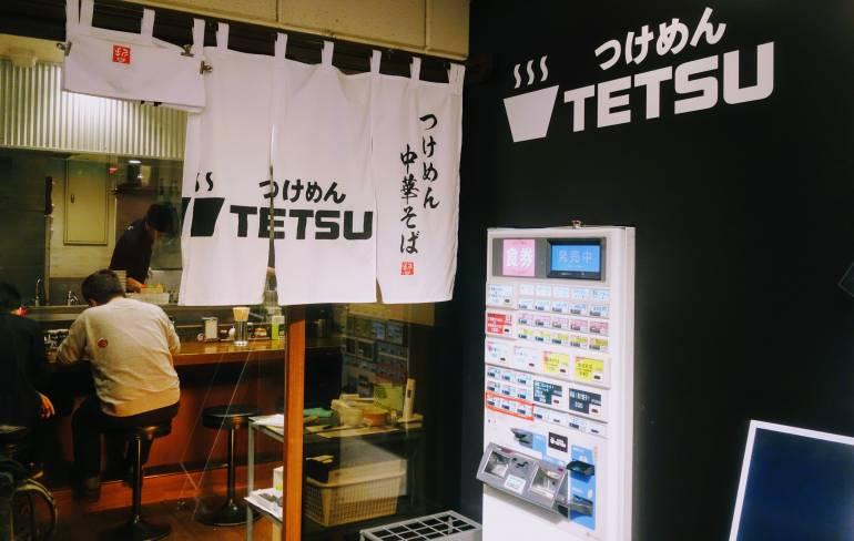 Shintetsu Tetsu