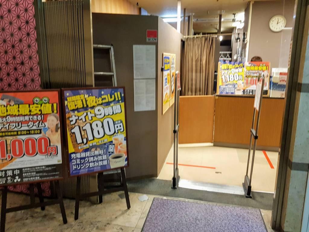 Geragera Manga Cafe