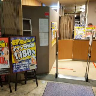 GeraGera Manga Cafe Asakusa