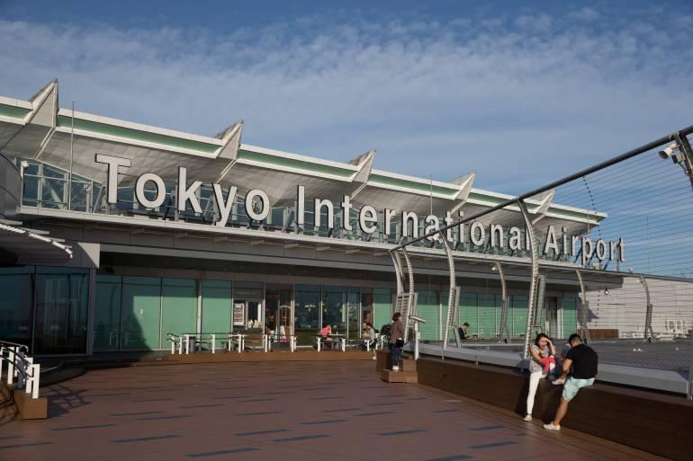 Haneda Airport sign