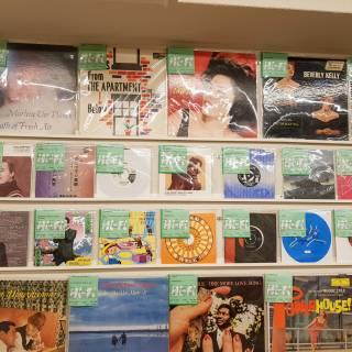 Hi-Fi Record Store