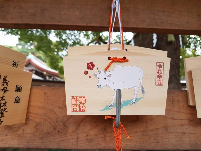 A New Year's ema at Meiji Shrine