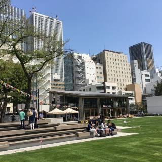 Minami-Ikebukuro Park