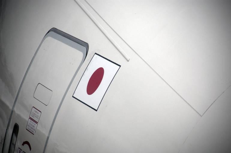Japanese flag on aircraft