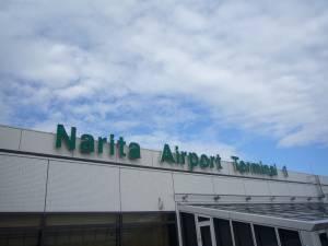 Narita Airport Sign