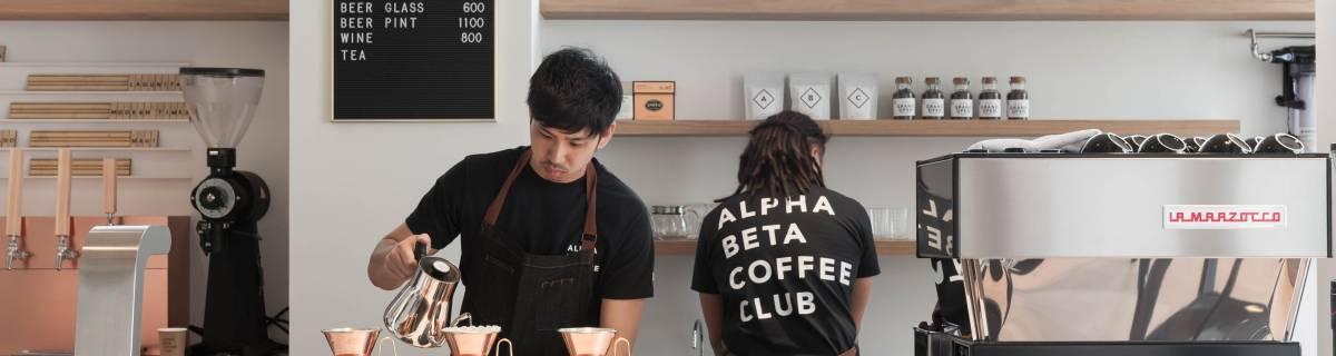 Alpha Beta Coffee Club: Where Caffeine Meets Craft