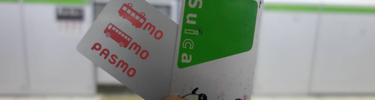 Pasmo and Suica Cards: Tokyo Travel Magic (w/ Photo Instructions)