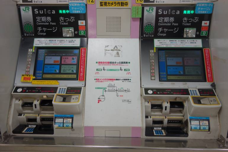 Pasmo and Suica Smart Travel Cards: A Photo Guide | Tokyo Cheapo