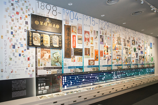 weird museums tokyo