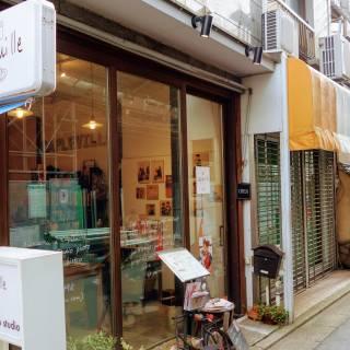Capleville Cafe