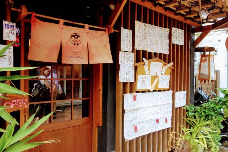 Yanaka Coffee Shop