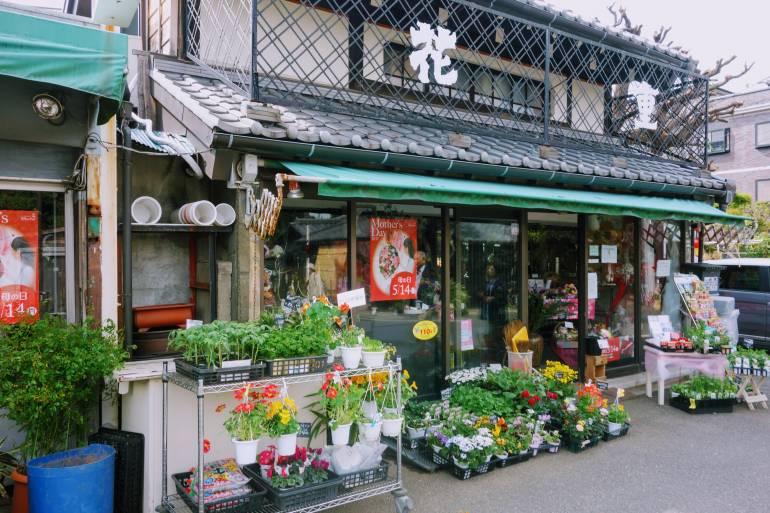 Yanaka Flower Shop