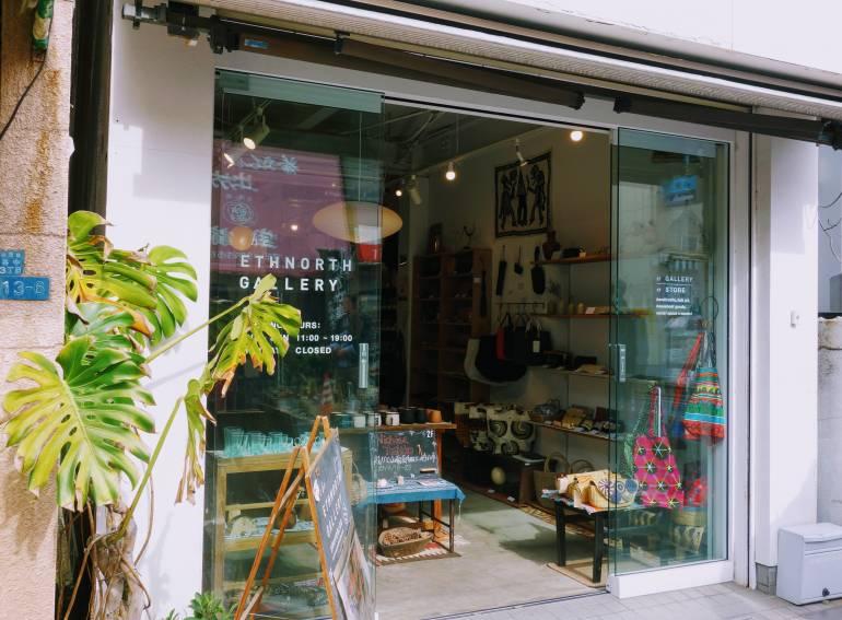 Yanaka Gallery