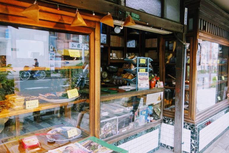 Yanaka Old Shop