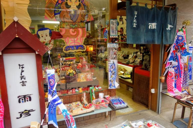 Yanaka Toys