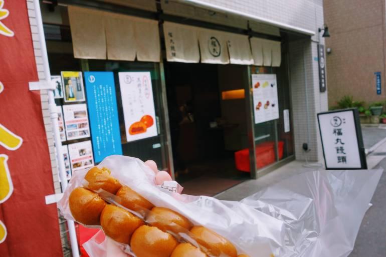 Yanaka10 yen manju