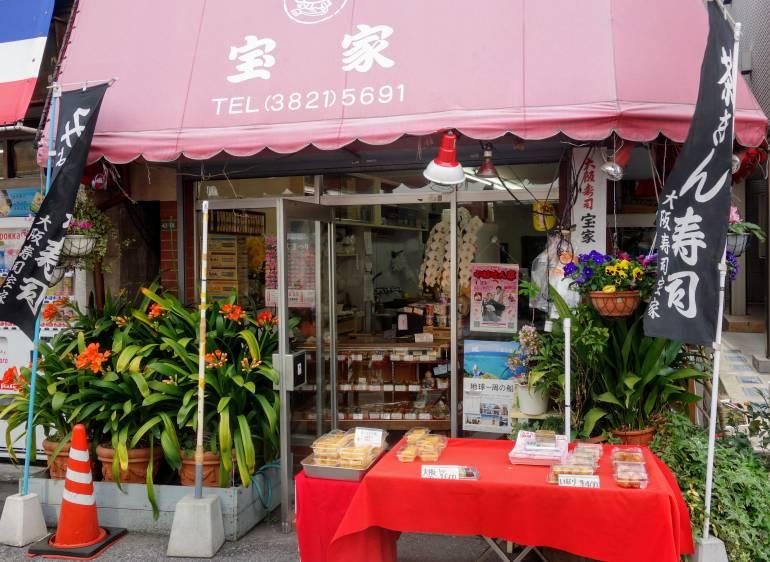 Yanaka shop