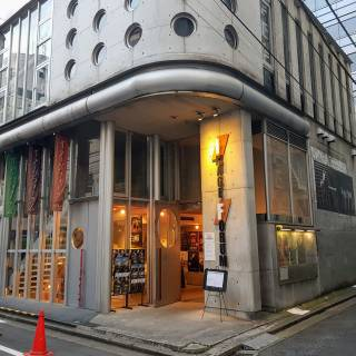 Theatre Image Forum Shibuya