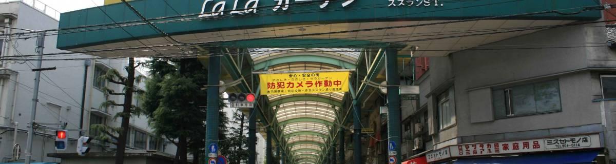 Akabane Guide