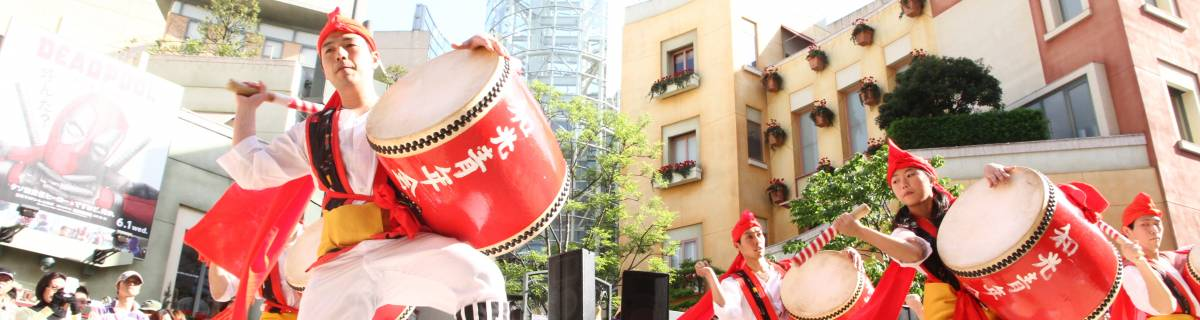Tokyo Events This Week: Golden Week Festivities