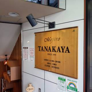 Mejiro Tanakaya