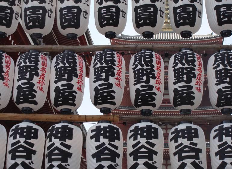 Buddha's Birthday Lanterns