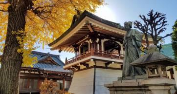 Shokakuji Temple Bell