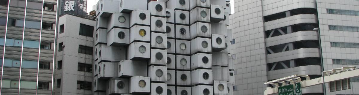 Ginza Architecture Tour