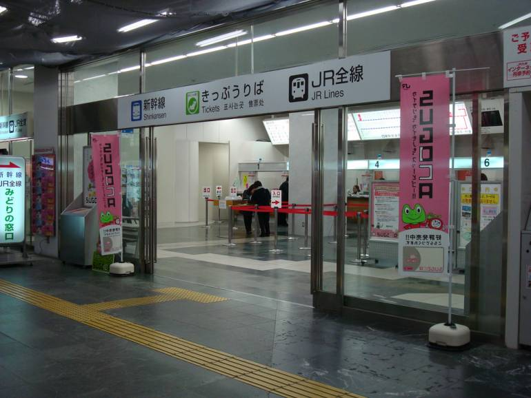 JR ticket office