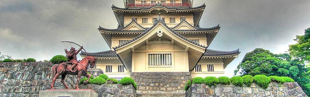 The 5 Best Castles In and Around Tokyo