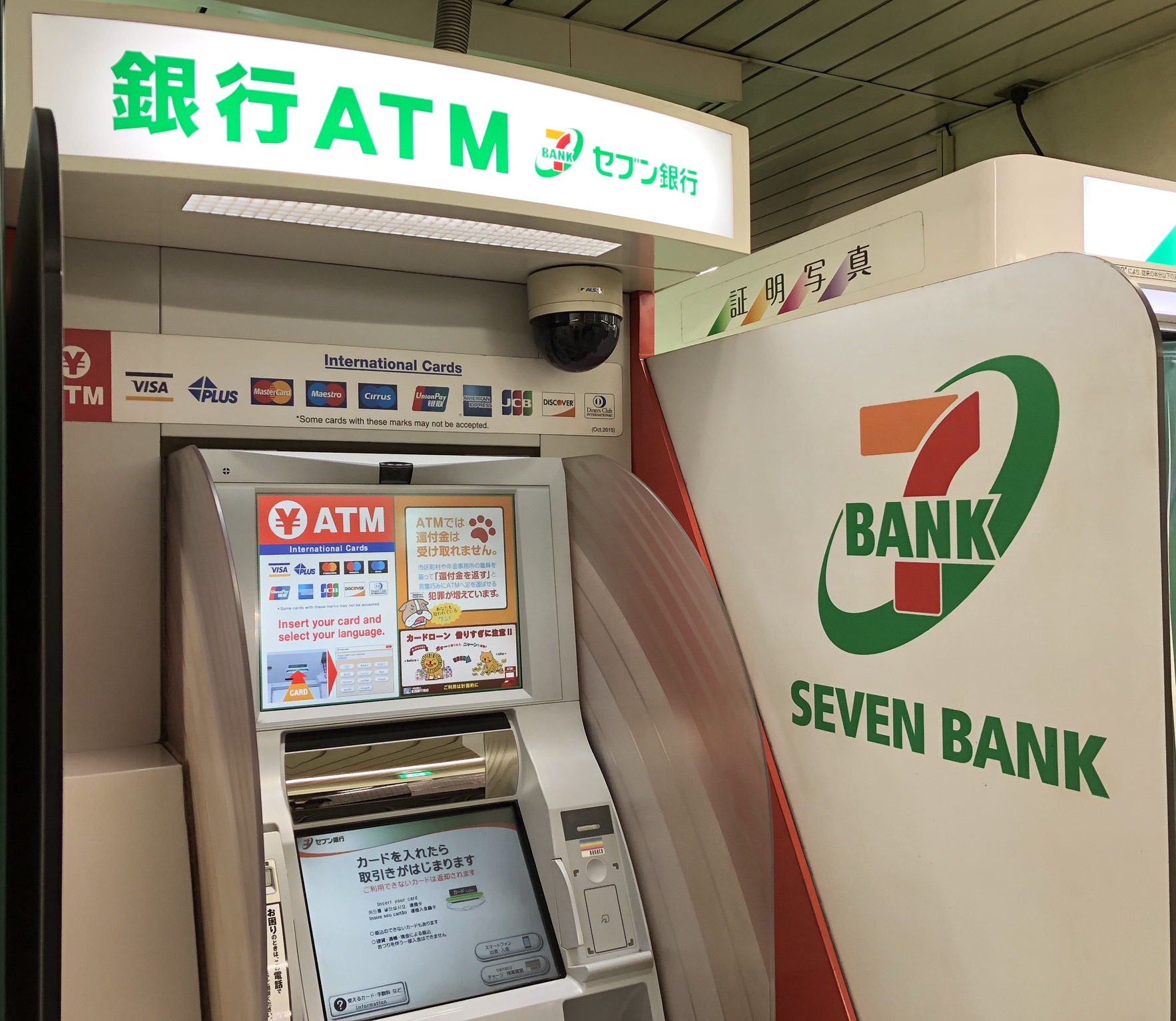 How to Transfer Money to Japan: The Best Means and Methods ... Chase Bank Wiring Instructions on