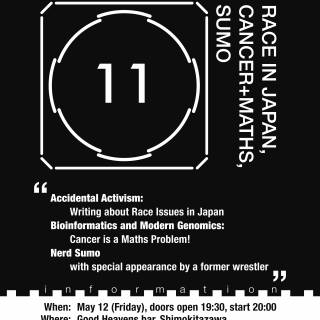 Nerd Nite #11: Race in Japan, Cancer+Maths, Sumo