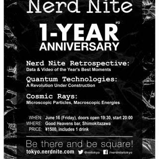 Nerd Nite #12: Cosmic Quantum Birthday