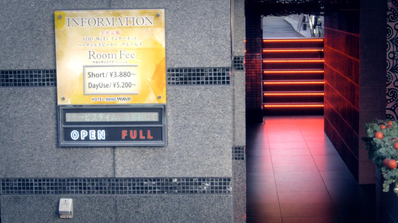 Full Guide to Tokyo Love Hotels (Rabuho)   Tokyo Cheapo
