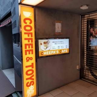 Cheepa's Café